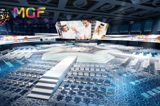 rough 3d forum mgf plénière